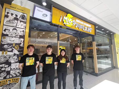 奶茶加盟连锁店.jpg