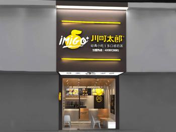奶茶店选址.jpg