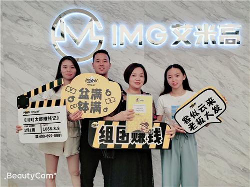 7月11广西南宁翠堤湾店2.jpg