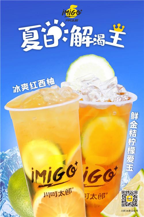 蓝色柠檬系列.jpg