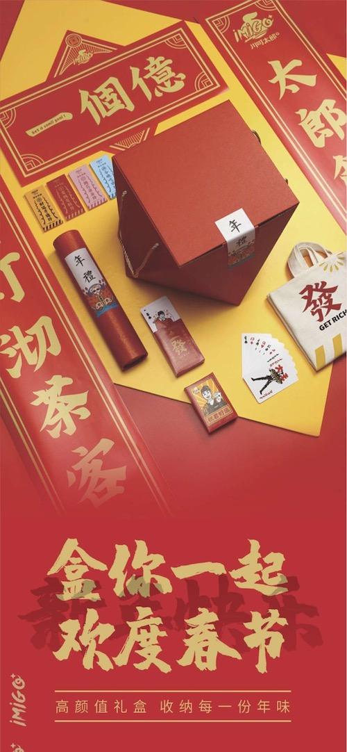 川町太郎奶茶加盟送礼品6.jpg
